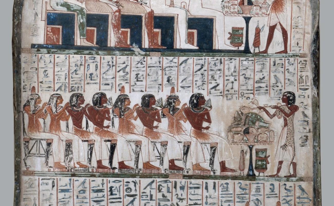 Museo Egizio #1636